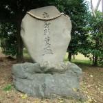 「大野弁吉屋敷跡」